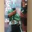 RAH DX Kamen Rider New 2 (Ver.2.5) 45th aniversary thumbnail 6