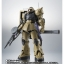 Robot Damashi MS-06F Zaku Mine Layer Ver A.N.I.M.E TamashiWeb Exclusive (มัดจำ 500 บาท) thumbnail 2