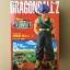 Dragon Ball Z The Figure Collection Chozoshu Vol.2 Trunks thumbnail 2