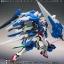 เปิดจอง Metal Robot Damashi XN Raiser Plus Seven Sword Parts Set TamashiWeb Exclusive (มัดจำ 1000 บาท) thumbnail 3