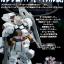 MG 1/100 RX-121-1 Gundam TR-1 Hazel Kai Bandai Premium Exclusive (มัดจำ 500 บาท) thumbnail 3