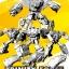 TFC Trinity Force Tf-02 Red Knight thumbnail 7