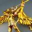 เปิดจอง S-Temple Saint Cloth Myth EX Sagitarius Aiolos reproduct thumbnail 2