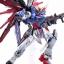Hotstudio 1:60 Scale Metalbuild Gundam Destiny thumbnail 5