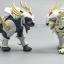 Third party Armor plus White & Black tiger thumbnail 1