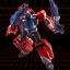 TFC Trinity Force Tf-02 Red Knight thumbnail 2