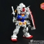 Suntoys SD MG RX 78-2 Gundam thumbnail 2