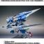 เปิดจอง Metal Robot Damashi XN Raiser Plus Seven Sword Parts Set TamashiWeb Exclusive (มัดจำ 1000 บาท) thumbnail 5