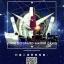 Suntoys SD MG RX 78-2 Gundam thumbnail 13