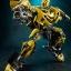 พร้อมส่ง Weijiang Transformer M-03 Robot Force Battle Hornet (bumblebee) thumbnail 3