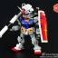 Suntoys SD MG RX 78-2 Gundam thumbnail 4