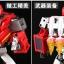 เปิดจอง Weijiang MPP27 Ironhide Oversized thumbnail 6