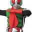 RAH DX Kamen Rider New 2 (Ver.2.5) 45th aniversary thumbnail 4