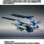 เปิดจอง Metal Robot Damashi XN Raiser Plus Seven Sword Parts Set TamashiWeb Exclusive (มัดจำ 1000 บาท) thumbnail 2