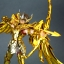 เปิดจอง S-Temple Saint Cloth Myth EX Sagitarius Aiolos reproduct thumbnail 1