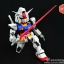 Suntoys SD MG RX 78-2 Gundam thumbnail 5