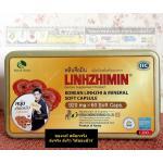Linhzhimin 1 กล่อง กล่องละ 1100 บาท ส่งฟรีEMS+ของแถม