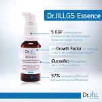 dr jill 1 ขวด ขวดละ 1050 บาท EMS ฟรี+ของแถม