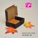 กล่องสบู่ แบบชิ้นเดียว ขนาด 6.5 x 9.5 x 3 ซม. สีดำ (บรรจุแพ็คละ 50 กล่อง)