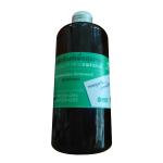 น้ำมันฮับบะตุสเซาดะอฺ เทียนดำ 100% ขนาดใหญ่ 300 CC. สำเนา