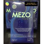 MEZO NOVY 1 กล่อง กล่องละ 800 บาท ส่งฟรีEMS+ของแถม
