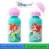 กระติกน้ำยกดื่ม Ariel Aluminum Water Bottle, Small