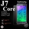 ฟิล์มกระจก Samsung J7 core