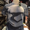 สตาร์วอร์ สีเทา (Stormtrooper big blue)
