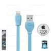 สายชาร์จ i5,i6 2M (WDC-023 Fast) สีฟ้า (6000218)