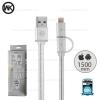รับประกันสินค้า 1 ปี โดย Remax (Thailand) สายชาร์จ 2 in 1 For Iphone/Micro 1เมตร (WDC-017 Aurora) สีเงิน