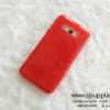 เคส Samsung J7 3 ชั้นกากเพชร สีแดง