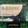 ดีบูน D-Boon ( ชื่อใหม่ D Boone ดีบูนเน่ ) 30 แคปซูล