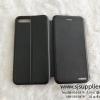 เคส iPhone7 Plus Xunoo ฝาพับ สีดำ