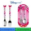 ชุดช้อนส้อม Disney Minnie Kids Fork & Spoon Set