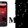 ฟิล์มกระจก True Smart MAX 5.5
