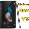 ฟิล์มกันรอย Huawei Y5II (Nano)