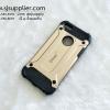เคส iPhone 7 กันกระแทก สีทอง