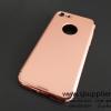 เคส iPhone7 JOYROOM 3 ชั้น ด้าน สีชมพู