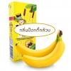 BP กลิ่นป๊อกกี้กล้วย Banana Pocky