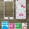 เคส iPhone 7 คิตตี้สีขาว ลายดอกไม้สีชมพู + ฟิล์มกระจก มีแหวน BKK