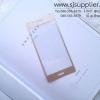 ฟิล์มกระจก Huawei P9 Plus (เต็มจอขอบนิ่ม) สีทอง