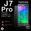 ฟิล์มกระจกซัมซุง J7 Pro