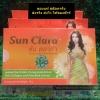 ซันคลาร่า Sun Clara กล่องส้ม 30 เม็ด