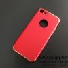 เคส iPhone7 JOYROOM 3 ชั้น ด้าน สีแดง