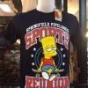ซิมสัน สีกรม (Simpsons sport)