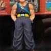 Dragon Ball Z The Figure Collection Chozoshu Vol.2 Trunks