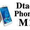 ฟิล์มกระจก Dtac Phone M1