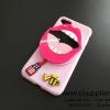 เคส iPhone7 VIP KISS ME