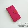 เคส iPhone6/6s STUFF สีชมพู