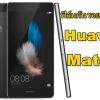 ฟิล์มกันรอย Huawei Mate 9 (Nano)